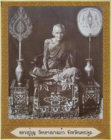 THAI OLD ANTIQUE AMULET LP BOON LEELA BUDDHA SIAM BUDDHIST PENDANT SUCCESS LIFE