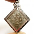 THAI AMULET BLESSED 1989 LP DOO PHRA PROM BRAHMA RASAMI COIN PROTECTION PENDANT