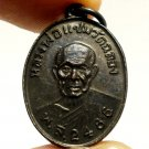 LP CHAM BLESSED IN 1943 COIN THAI BUDDHA AMULET SUCCESS LUCKY MONEY RICH PENDANT
