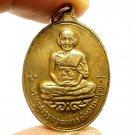 LP MUI COIN DONRAI TEMPLE THAI AMULET PROTECTION LUCKY RICH MIRACLE YANT PENDANT