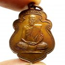 LP SONK COIN 1ST BATCH BLESS IN 1962 LUCKY STRONG PROTECTION AMULET RICH PENDANT