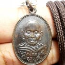 1955 LP KLAI COIN 1ST BATCH BLESS SUCCESS LUCKY RICH PENDANT THAI BUDDHA AMULET
