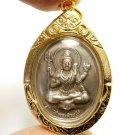 LORD SHIVA MAHADEV GOD MAA DURGA UMA DEVI GODDESS HINDU PROTECTION LUCKY PENDANT