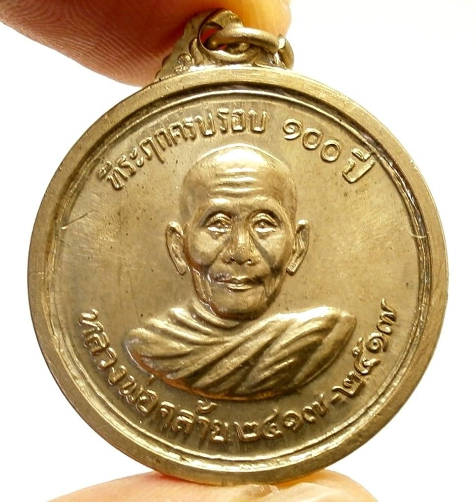 LP KLAI VAJASIT 100 YEAR COIN MAGIC THAI BUDDHA AMULET STRONG PROTECTION PENDANT