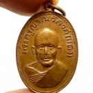 LP DANG COIN BLESS 1962 THAI BUDDHA AMULET LUCKY SUCCESS MONEY MULTIPLY PENDANT