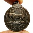 LP SOMCHAI TIGER COIN BLESSED 1977 AMULET STRONG PROTECTION LUCKY GAMBLE PENDANT