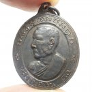 LP NGERN WAT DONYAIHOM COIN BLESSED 1970 LUCKY RICH MONEY AMULET BLESSED PENDANT