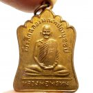 LP PHROM COIN BLESS IN 1971 MIRACLE FORTUNE LUCK YANT THAI BUDDHA AMULET PENDANT