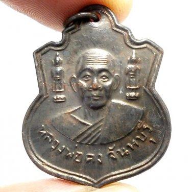 LP KONG 1968 COIN PIDTA YANT CLOSE EYE BUDDHA THAI AMULET PROTECTION TOP PENDANT