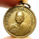 LP NGERN WAT DONYAIHOM COIN BLESSED 1964 LUCKY STRONG PROTECTION AMULET PENDANT