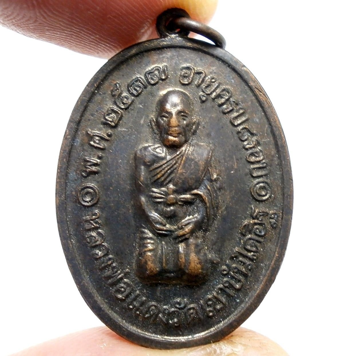 LP DANG COIN 96 YEAR OLD BATCH THAI BUDDHA AMULET LUCKY SUCCESS PENDANT NECKLACE
