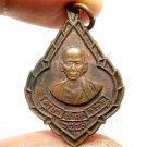 KRUBA SRIVICHAI COIN BLESS BY KB BOONYONG THAI MAGIC BUDDHA REAL AMULET PENDANT
