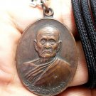 LP TOB COIN BLESSED 1975 THAI MIRACLE AMULET PENDANT NECKLACE LUCKY RICH SUCCESS