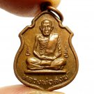 LP SONK COIN BLESSED IN 1974 LUCKY STRONG PROTECTION AMULET RICH SUCCESS PENDANT