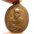 LP SUD TIGER COIN MIRACLE YANT AMULET STRONG PROTECTION LUCKY RICH PENDANT CHARM