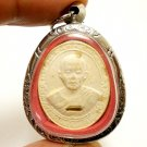 LP KOON WITH MIRACLE TAKRUT THAI BUDDHA AMULET PENDANT LUCKY RICH MULTIPLY MONEY