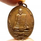 LP SUD TIGER COIN BLESSED 1980 MAGIC YANT AMULET STRONG LIFE PROTECTION PENDANT