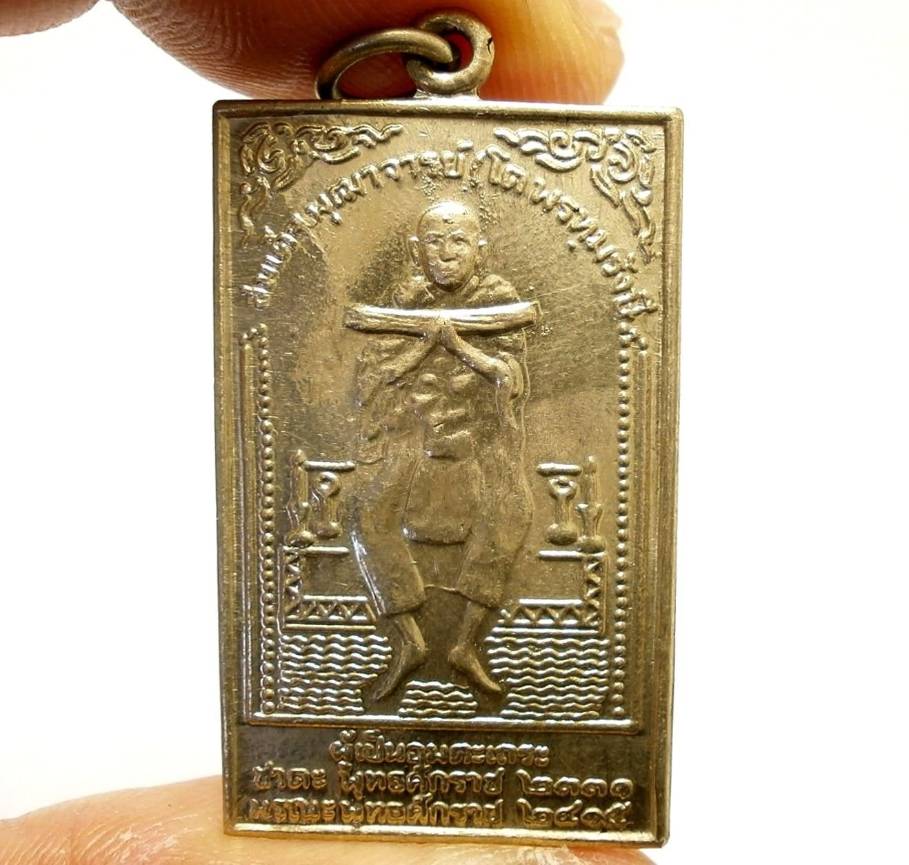 PHRA SOMDEJ TOH WAT RAKANG THAI MAGIC MIRACLE AMULET SIAM LUCKY SUCCESS PENDANT