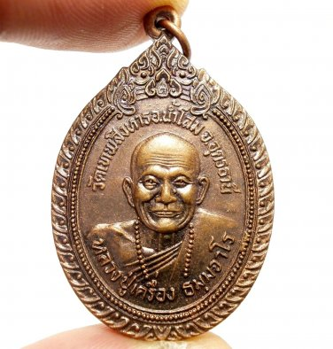 THAI MAGIC AMULET MIRACLE PENDANT 1977 LP KRUENG STRONG PROTECTION LUCKY CHARM