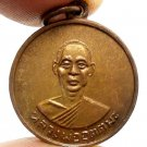 LP UTTAMA COIN BLESSED 1968 STRONG PROTECTION AMULET LUCKY WEALTH MAGIC PENDANT