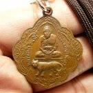 AJAHN LP NAM BLESS 1970 TIGER COIN 1ST BATCH AMULET PROTECTION PENDANT NECKLACE