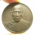 LP RUAY TAKO TEMPLE MAGIC COIN IN 1997 MIRACLE LUCKY YANT THAI AMULET RICH MONEY