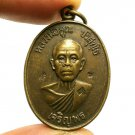 LP KOON POWERFUL BLESSING IN 1993 BUDDHA COIN THAI AMULET MONEY MULTIPLY PENDANT
