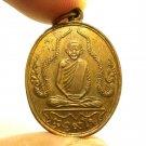 LP PORN COIN 1971 THAI BUDDHA NAGA NAK MAGIC YANT AMULET LUCK MONEY RICH PENDANT