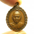 LP KOON BILLIONAIRE COIN MULTIPLY MONEY RICH SUCCESS THAI AMULET BUDDHA PENDANT