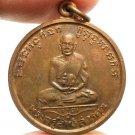 THAI POWERFUL AMULET PIDTAWAN LP JARD BLESS 1940 BUDDHA LIFE PROTECTION PENDANT