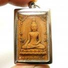 LP TUNJAI BUDDHA BLESS AS YOU WISH MAGIC THAI AMULET PENDANT LUCKY RICH SUCCESS