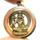 MAHADEV LORD SHIVA MAHADEVA HINDU GOD PENDANT BLESSING SUCCESS STRONG PROTECTION