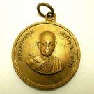 LP KASEM COIN MADE 1971 LUCKY SUCCESS THAI RARE BUDDHA AMULET PROTECTION PENDANT