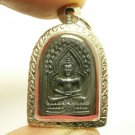 LP TA BUDDHA BLESS 1993 STRONG PROTECTION AMULET LUCKY WEALTH REAL MAGIC PENDANT