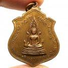 BLESSED IN 1972 PHRA BUDDHA CHINNARAJ BACK 9 KINGS THAI POWERFUL AMULET PENDANT