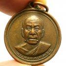 LP SOD WAT PAKNAM COIN BLESSED 1969 DHAMMAKAYA THAI BUDDHA DHARMA AMULET PENDANT