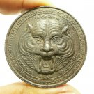 LP PIEN MAGIC TIGER BIG METAL COIN STRONG PROTECTION MUAY THAI LUCKY REAL AMULET