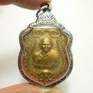 LP NGERN REAL THAI BUDDHA AMULET MAGIC ELEPHANT PENDANT MONEY LUCKY RICH SUCCESS