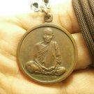 LP KOON HELICOPTER BATCH MULTIPLY MONEY RICH THAI AMULET BUDDHA PENDANT NECKLACE