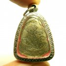 LP NOO LORD HANUMAN COIN BLESSED 1976 THAI AMULET PENDANT LUCKY RICH PROTECTION