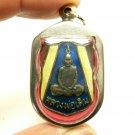 LP DERM ARM THAI FLAG COIN BLESS 1942 MAGIC BUDDHA LUCKY SUCCESS AMULET PENDANT