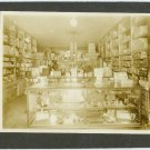 Stationary Store