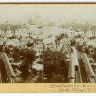 Chicago World's Fair Stereoview