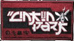 Linkin Park Iron-On Patch Asian Letters Logo