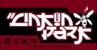 Linkin Park Vinyl Sticker Asian Logo