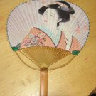 "Beautiful Oriental Asian Geisha Lady Hand Held 14"" Fan I"