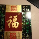 Vintage Large Oriental Gold Leaf Black Red Gold Green Asian Writing Picture