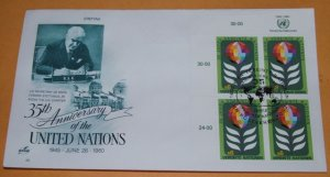 35th Anniversary of the United Nations First Day Cover (Plate Block)