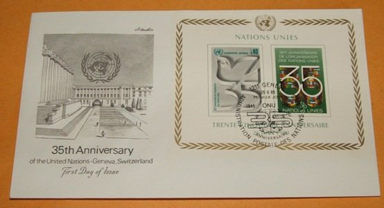 United Nations 35th Anniversary, Geneva Switzerland, First Day Cover