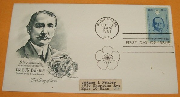 50th Anniversary of the Chinese Revolution First Day Cover (FDC)